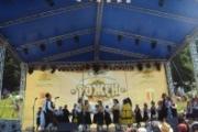 Два читалищни състава от община Панагюрище се завърнаха с награди от Фолклорен конкурс