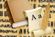 Община Панагюрище стартира процедурите за избор на Учител на годината, Творец на годината и Творец на Панагюрище